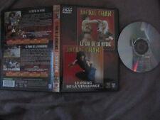 Le cri de la hyène + Le poing de la vengeance (Jackie Chan), DVD, Action/Kung-Fu