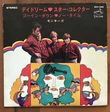 "The Monkees ‎– Daydream Believer / Star Collector Japan 7"" Vinyl SCP-1348"