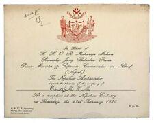 More details for invitation honour nepal prime minister mohan shumsher jang bahadur rana 1950