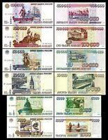 2x  1.000 - 500.000 Rubles  - Ausgabe 1995 - Reproduktion - 01
