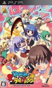 Mega Edition PSP Higurashi Daybreak Portable