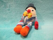 "RARE Aynsley Humpty Dumpty - Egg Soft Plush Small Baby Nursery Toy 7"" CHRISTMAS"