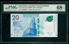 Hong Kong 2018 - 20 Dollars Standard Chartered Bank PMG 68 EPQ