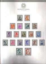 Repubblica Italiana1961 ANNATA - MNH** 36 francobolli senza gronchi rosa fra.946