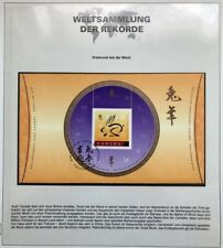 Canada 1999 Chinese Lunar New Year of the Rabbit FDC Weltsammlung der Rekorde
