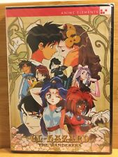 El Hazard: The Wanderers complete series collection / NEW anime on DVD
