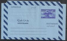 Lebanon covers unused 50P Aerogramme