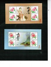 CHINA P R  2011  FIVE FLOWER SOUVENIR SHEETS see scan cat #4360+ LOT CHINA