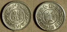 India Princely State: Kutch 1936/VS1972 1 Kor  BU Beautiful  IR519