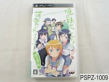Ore no Imouto Portable PSP Japanese Import OreImo Region Free Japan US Seller A