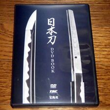Japanese Sword Dvd - Appreciate & Sword Making - exquisite specimines Bizen etc.