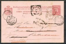 N.I., KLEINROND MAGELANG 16/1/1893 OP BRIEFK.7½ + 7½ CT.CIJFER - ROTTERDAM Ac394