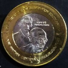 10 RUPEES 2015 N RETURN OF MAHATMA GANDHI FROM AFRICA 1916-2015 UNC COIN