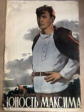 RUSSIAN USSR SOVIET MOVIE POSTER Юность Максима 1935 ON LINEN ORIGINAL 40' х 28'