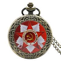 Vintage Russia Soviet Sickle Hammer Pendant Mens Xmas Gift Quartz Pocket Watch