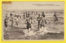 cpa 34 - SÈTE CETTE (Hérault) BAIGNADE Bathing PLAGE Les Baigneurs à la Mer