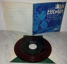 """7"""" CLIFF RICHARD - I'M THE LONELY ONE - JAPAN - RED - OR-1063"""