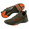 Puma Mens Mantra Fusefit Unrest Training Shoes RRP £84.99 - Green