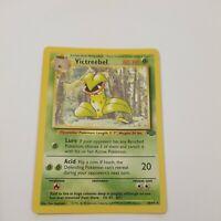 Victreebel 30/64 Jungle Set RARE Pokemon Card non holo NM Near Mint