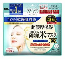 Kose Clear Turn Pure Domestic Rice Mask EX 40 Sheets Made in JAPAN Free Shipping