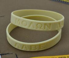 "Rubber Braccialetto / Bracelet ""Molon Labe Sand"""