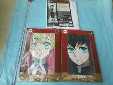 japan anime manga Demon Slayer: Kimetsu no Yaiba Air Cushion / towel set (y1 385