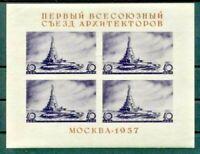 """RUSSIA 1937 """"ARCHITETTURA MONUMENTI ARTE"""" NUOVO MNH** BLOCK (CAT.9)"""