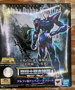 Bandai Myth Cloth EX - Asgard Alpha Siegfried