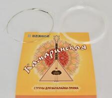 Emuzin Three 3 string Balalaika Prima Steel & Nylon Strings Kamarinskaya New
