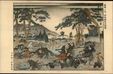 Japanese Art Battle Scene Military Old Postcard