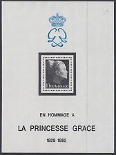 Mónaco: 1983 Princesa Grace conmemoración M/SG MS1611 Estampillada sin montar De Hoja