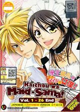 Kaichou Wa Maid Sama (Vol. 1~26 End + OVA) DVD Anime English Sub _All Region