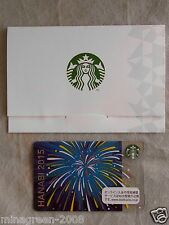 HTF JAPAN STARBUCKS COFFEE Card HANABI (Fireworks) 2015 with Card Sleeve