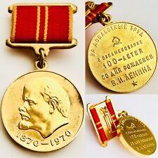 Rare 24ct Gold Plated Lenin Centenary (1870-1970) Commemorative Jubilee Medal