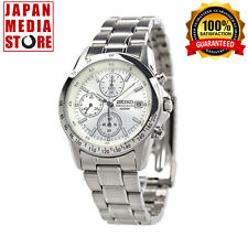 Seiko Chronograph Watch SND363P1 SND363P SND363  100% Genuine Product from JAPAN