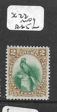 GUATEMALA (PP1403B)   BIRD 2C  SC 22  MOG