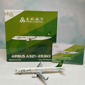 HYJL Wings 1:400 Spring Airlines A321neo B-30EU Airbus China Ch.com