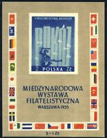 POLOGNE / POLAND - 1955 Mi.Block 18 International Stamp Exhibition MINT** UM/MNH
