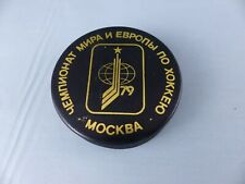 PALET PUCK ICE HOCKEY SUR GLACE POLÜMEER de 1979 Made in USSR ancien collection