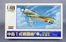 ARII 1/48 SCALE A322-800 WWII JAPANESE NAKAJIMA KI-43 OSCAR FIGHTER KIT