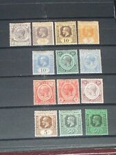George V Straits settlements stamps all mint