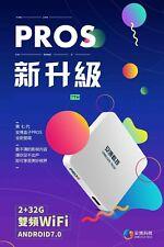 UNBLOCK TECH UPROS UBOX PROS Android 4K TV Box Channels GEN7 安博盒子七代 ROOT越獄版