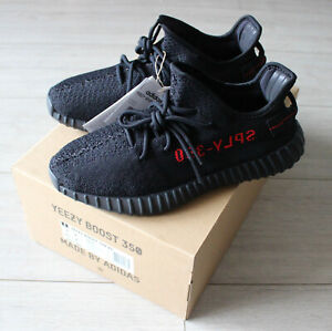 Adidas Yeezy Boost 350 V2 Noir Rouge EU 42 2/3 UK 8,5 n1