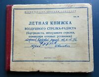 1958 Air Shooter Flight Book Army Russian USSR Soviet Military Vintage Book №1