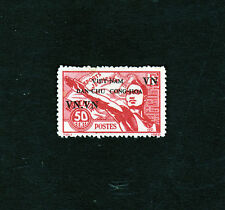 Indochina Indochine Vietnam Stamp Athlete Sport Youth Overprint Scott 1L4