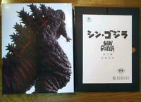 The Art of Shin Godzilla Reference Book Toho Japan Hideaki Anno