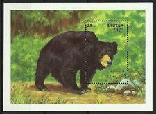 BHOUTAN BHUTAN OURS LIPPU MELURSUS URSINUS SLOTH BEAR BÄR FAUNE ** 1990 BLOC 10€