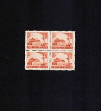 PRC China Tien An Men block of 4 First Print R9 -4  MNH  10 yuan