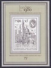 Great Britain 909a Mnh London 1980 Stamp Expo London View Souvenir Sheet