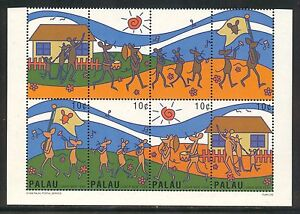 Palau # 385 (a-d), 1996 Lunar New Year - Year of the Rat, Se-Tenant Unused NH